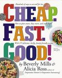 Cheap. Fast. Good!