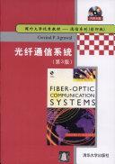 Fiber Optic Communication Systems Book PDF