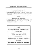 The Educational Directory Of China