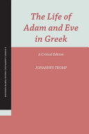 The Life of Adam and Eve in Greek