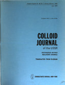 Colloid Journal of the USSR.