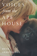 Voices from the Ape House ebook