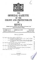 1937年6月15日