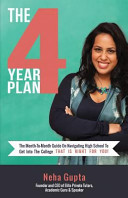 The 4 Year Plan