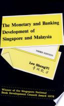 List of Loan Deposit Ratio E-book