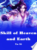 Skill of Heaven and Earth Book