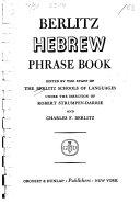 Berlitz Hebrew Phrase Book