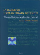Integrated Human Brain Science Book