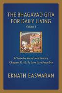 The Bhagavad Gita for Daily Living  Volume 3