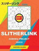 Cool Slitherlink 400 Sudoku Project.