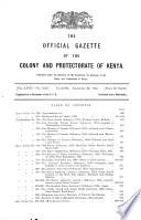 1925年9月23日