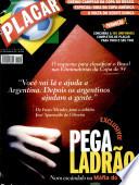 1997年6月