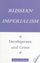 Russian Imperialism Book