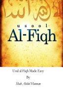 Usul Al Fiqh Made Easy