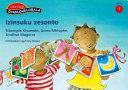 Books - Izinsuku zesonto | ISBN 9780195763591