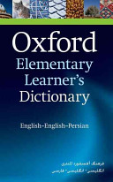 Oxford Elementary Learner s Dictionary
