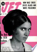 Oct 16, 1969