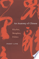 An Anatomy of Chinese