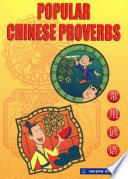 Popular Chinese Proverbs 2010 Edition Epub