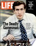 12 Նոյեմբեր 1971