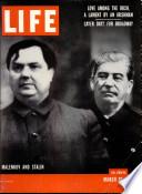 16 мар 1953