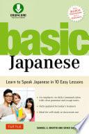 Basic Japanese Book
