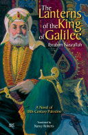 The Lanterns of the King of Galilee Book
