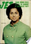 13 июл 1972