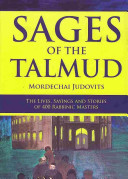 Sages of the Talmud