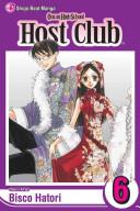 Ouran High School Host Club image