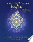 The Illuminated Hafiz