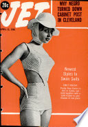 Apr 11, 1963