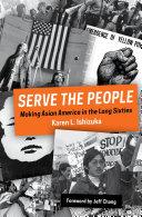 Serve the People [Pdf/ePub] eBook