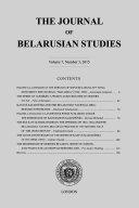 The Journal of Belarusian Studies 2015