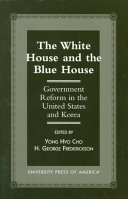 The White House and the Blue House