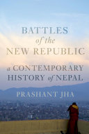 Battles of the New Republic Book