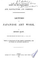 Lectures on Japanese Art Work