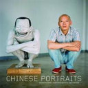 Chinese Portraits Book