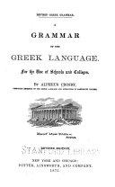A Grammar of the Greek Language