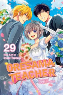 Oresama Teacher  Vol  29