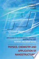 Physics  Chemistry and Application of Nanostructures Book