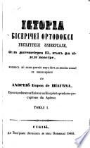 Istoria bisericeĭ ortodocse răsăritene universale dela întemeierea eĭ pânŭ în zilele noastre