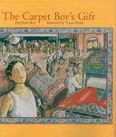 The Carpet Boy S Gift