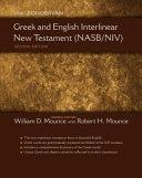 The Zondervan Greek and English Interlinear New Testament (NASB/NIV)
