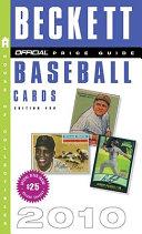 The Baseball Card Price List