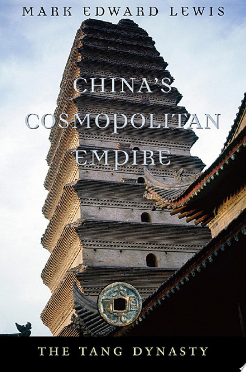 China's Cosmopolitan Empire banner backdrop