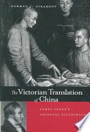 The Victorian Translation Of China