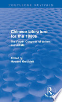 Chinese Literature for the 1980s