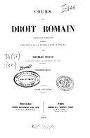 Cours de droit romain