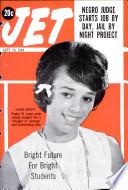 Sep 24, 1964